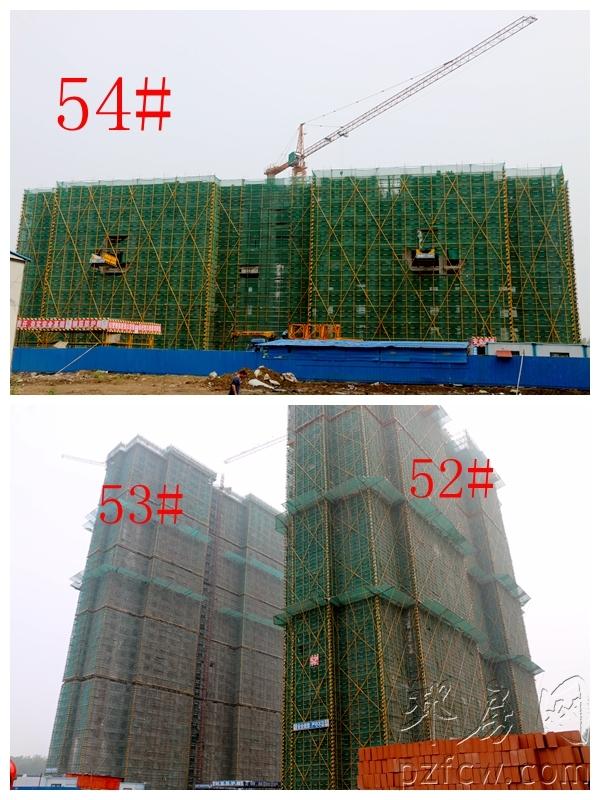 视频:君临华府六月三期52#、53#、54#楼最新工程进度