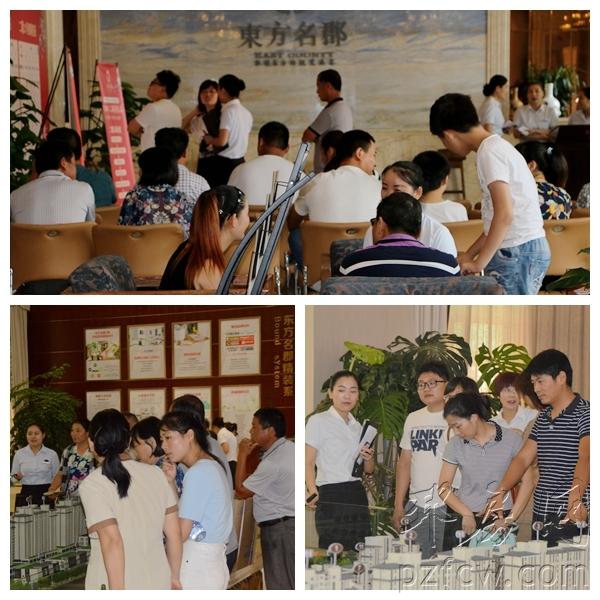视频: 7月30日邳州东方名郡二期21#22#楼火爆认筹