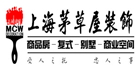 上海茅草屋装饰工程有限公司