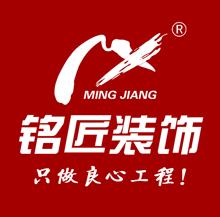 邳州铭匠装饰有限公司