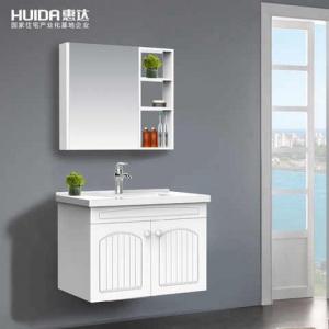 惠达HDFL079A-10浴室柜