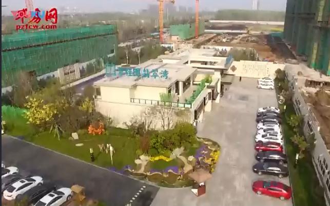 2019年4月邳州碧桂园翡翠湾施工进度航拍视频