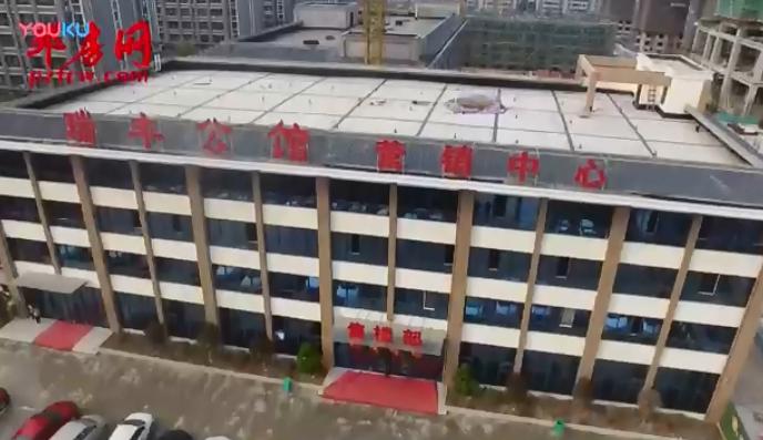 2019年4月邳州瑞丰公馆施工进度航拍视频