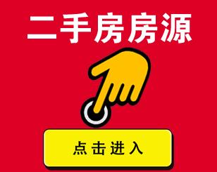资讯幻灯片2
