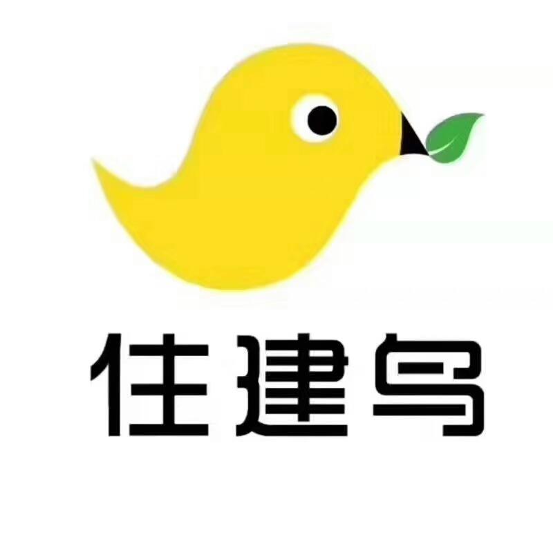 住建鸟(邳州)装修服务体验中心
