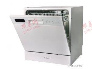 美多集成灶 现代风格台嵌两用洗碗机