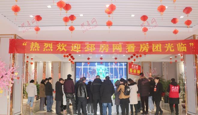 2020邳房网暖冬行动看房团首站——瑞丰公馆站
