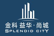 金科益华·尚城